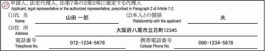 日本人の配偶者等・結婚ビザ】プロが教える在留資格認定証明書交付申請 ...