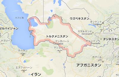 トルクメニスタン トルクメニスタン人を日本に呼ぶ ■ 親を呼ぶ :可能 ■ 友人知人を呼...