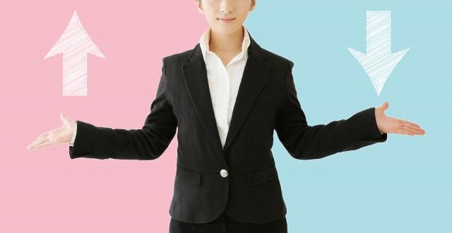 【収入が低くて不安】永住ビザ・永住権を申請するにはどれくらいの年収が必要?!