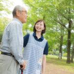 今からでもまだ間に合う!!~65歳以上の帰化申請~